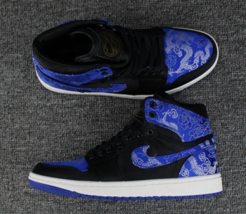 Perfect Air Jordan 1 Black Blue Dragon
