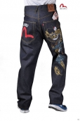 Evisu Jeans Men -239