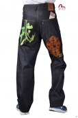 Evisu Jeans Men -245