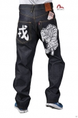 Evisu Jeans Men -248