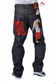 Evisu Jeans Men -257