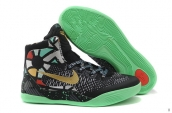 Women Nike Kobe 9 Elite Mid All Star Devotion