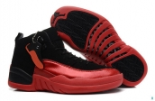 Air Jordan 12 Women Flu Game
