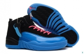 Air Jordan 12 Women Gamma Blue