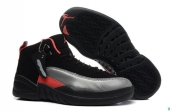 Air Jordan 12 Women Siren Red