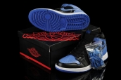 Air Jordan 1 Retro Black Royal AAA