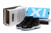 Air Jordan 11 Space Jam White Black AAA