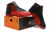 Air Jordan 12 Retro Shoes Black Fire Red