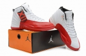 Air Jordan 12 Retro Shoes White Red Silvery