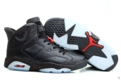 AAA Air Jordan 6 Retro Speckle 160