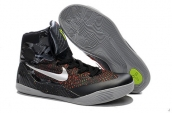 Nike Kobe IX Elite Mid Women Black Dark Grey Red White