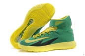 Nike Zoom Hyperrev Dark Green Yellow