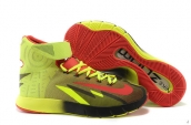 Nike Zoom Hyperrev Green Black Red