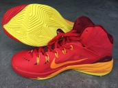 Nike Hyperdunk 2014 XDR Orange Red Yellow