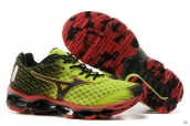 Mizuno Wave Prophecy 4 Green Black Red