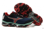 Mizuno Wave Prophecy 4 Navy Blue Red Black Green