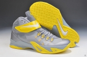 Nike Zoom Soldier VIII Grey Yellow