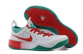 Nike Zoom Crusader XDR White Red Green
