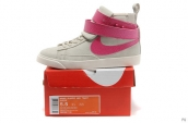 AAA Nike Blazer High Women Grey Pink