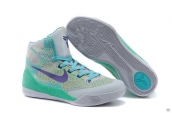 Nike Kobe IX Elite Mid Women Hero