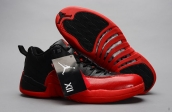 AAA Air Jordan 12 Low Black Red