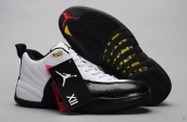 AAA Air Jordan 12 Low White Black Golden
