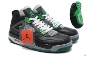 AAA Air Jordan 4 Oregon Ducks
