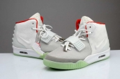 Nike Air Yeezy II South Beach White Grey