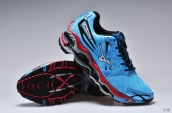 Mizumo 528 Series Mens AAA Light Blue Black Red