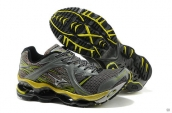 Mizuno Wave Prophecy Grey Yellow
