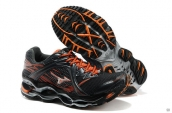 Mizuno Wave Prophecy Darkgray Yellow