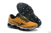 Mizuno Wave Prophecy III Yellow Black