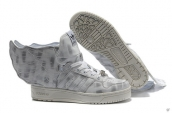 AAA Adidas JS Wings 2-0 White Grey