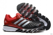 Adidas Springblade II Red Black Silvery