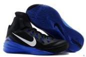 Nike Hyperdunk 2014 XDR Black Blue White