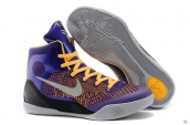 Nike Kobe 9 Mid Elite Women Purple Golden White