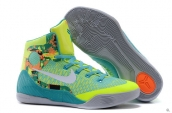 Nike Kobe 9 Mid Elite Women Fluorescent Green White