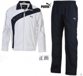 Puma Sweat Suit -018