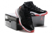 Air Jordan 11 Perfect Black Red