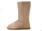 Kids Winter Boot 5229 AAA Sand Colour