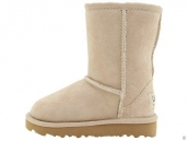 Kids Winter Boot 5251 AAA White