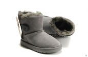 Kids Winter Boot 5991 Grey