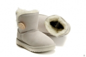 Kids Winter Boot 5991 White