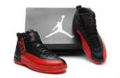 Air Jordan 12 Perfect Black Red