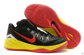 Nike Hyperdunk 2014 XDR Low Black Yellow Red