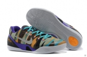 Nike Kobe 9 EM Low Women Purple Silvrey