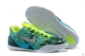 Nike Kobe 9 EM Low Women Easter