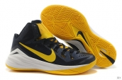 Nike Hyperdunk 2014 XDR Navy Blue Yellow White