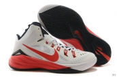 Nike Hyperdunk 2014 XDR White Navy Blue Red