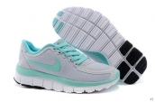 Nike Free 5-0 Kids Grey Light Green